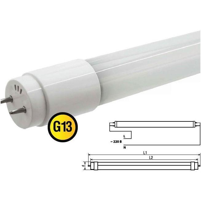 светодиодные лампы цоколь g13 купить